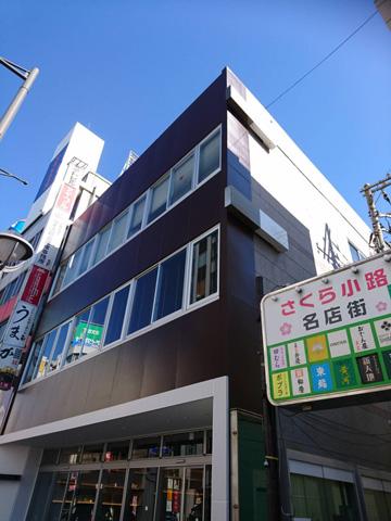 県内・JR関係施設【小見出し】